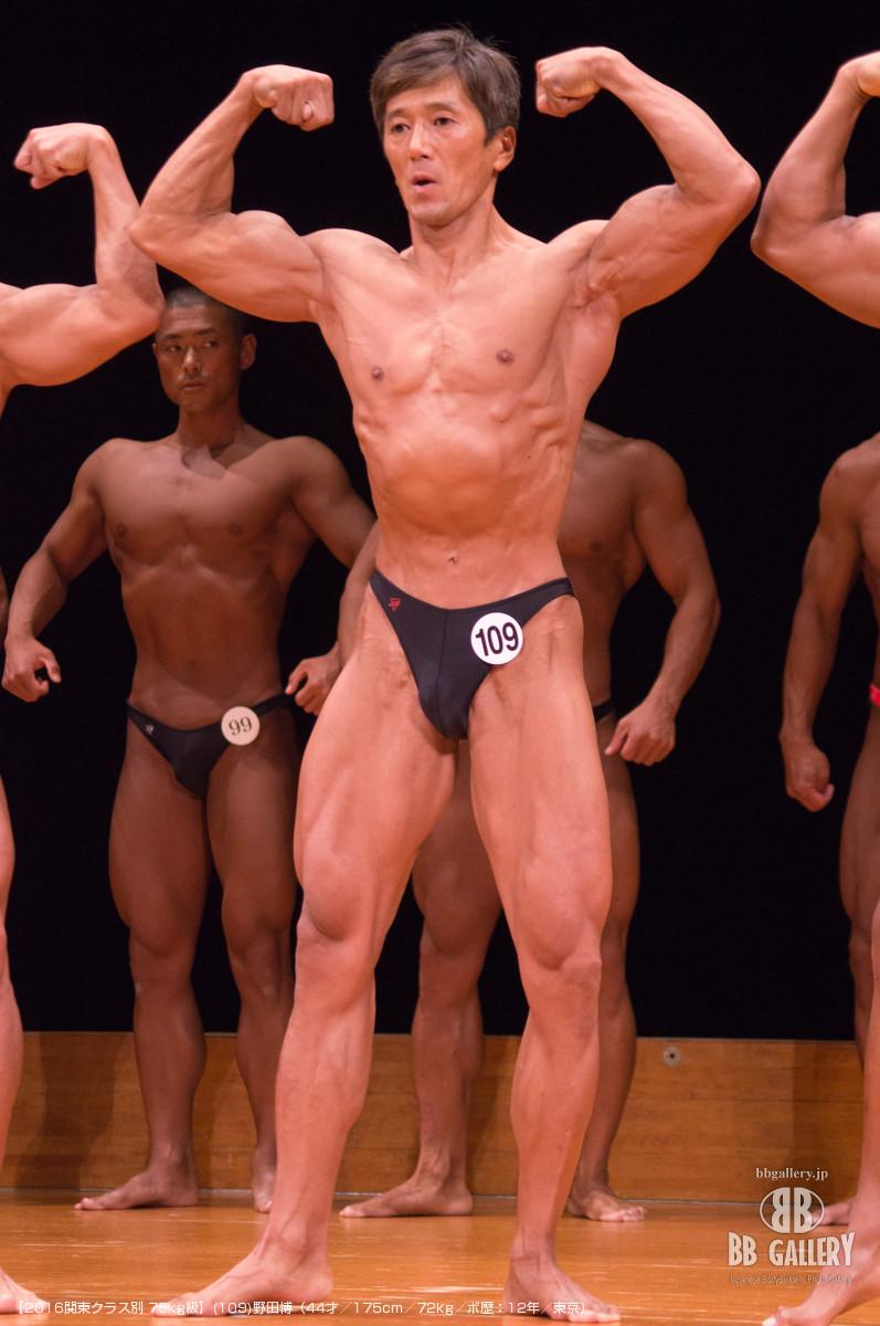 【2016関東クラス別 75kg級】(109)野田博(44才/175cm/72kg/ボ歴:12年/東京)