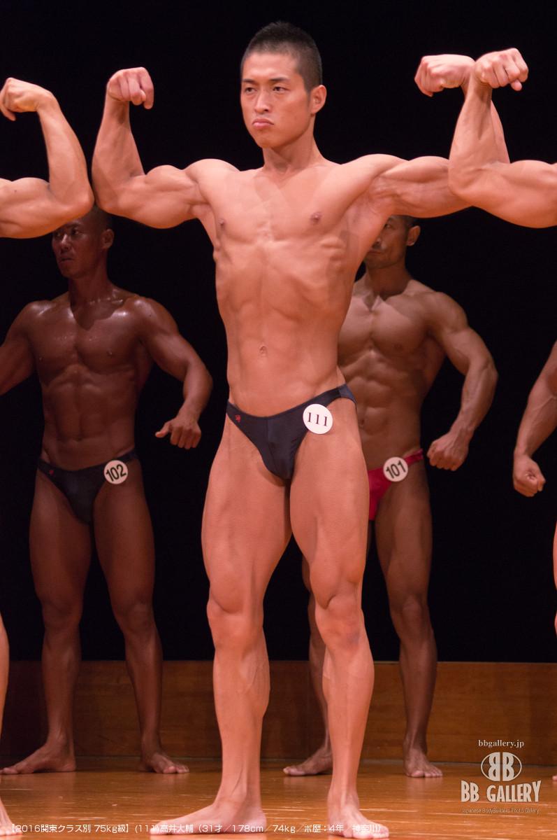 【2016関東クラス別 75kg級】(111)高井大輔(31才/178cm/74kg/ボ歴:4年/神奈川)