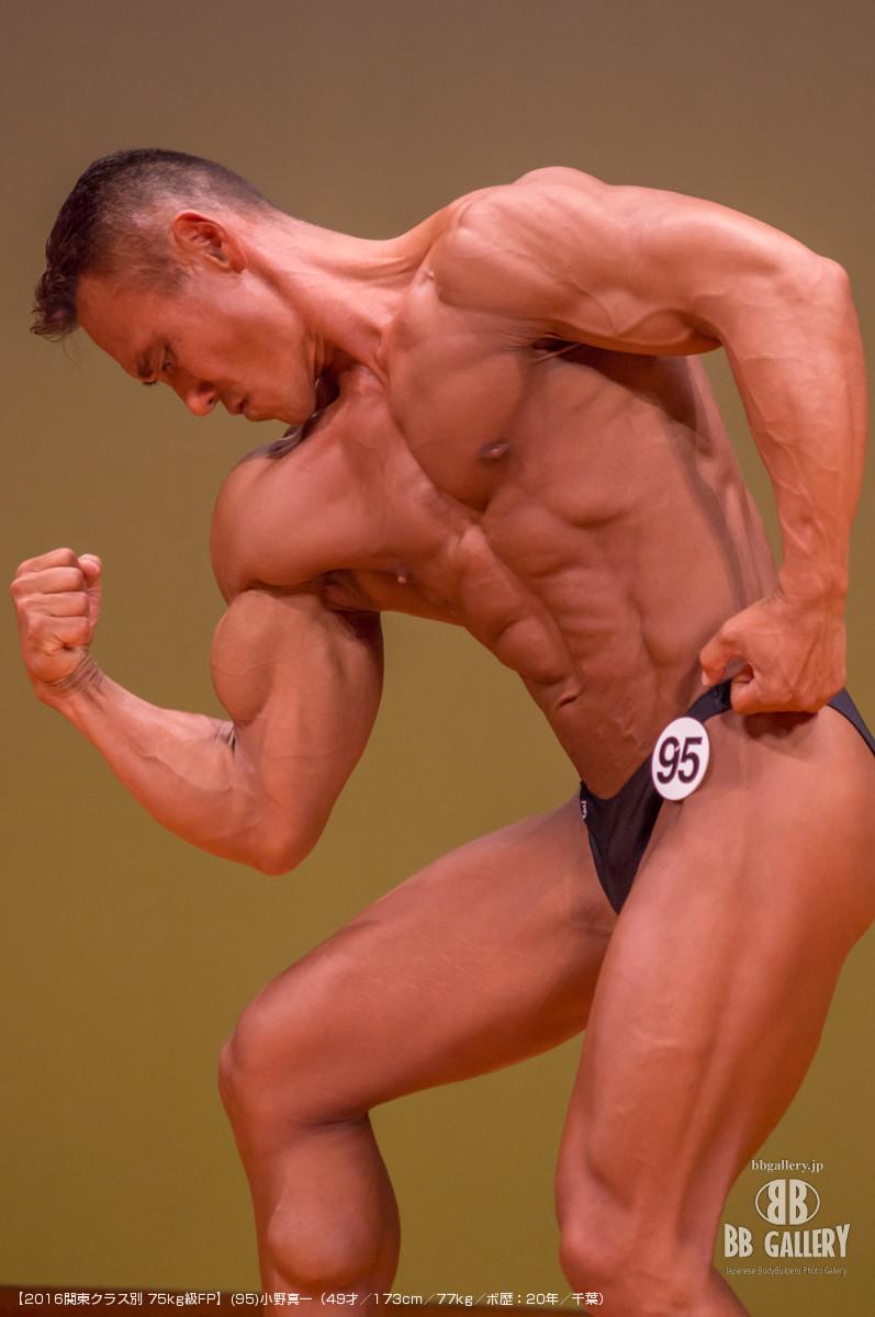 【2016関東クラス別 75kg級FP】(95)小野真一(49才/173cm/77kg/ボ歴:20年/千葉)