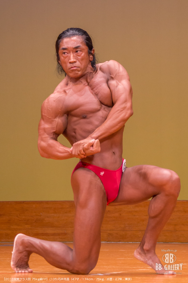 【2016関東クラス別 75kg級FP】(105)石井克昌(47才/174cm/75kg/ボ歴:27年/東京)