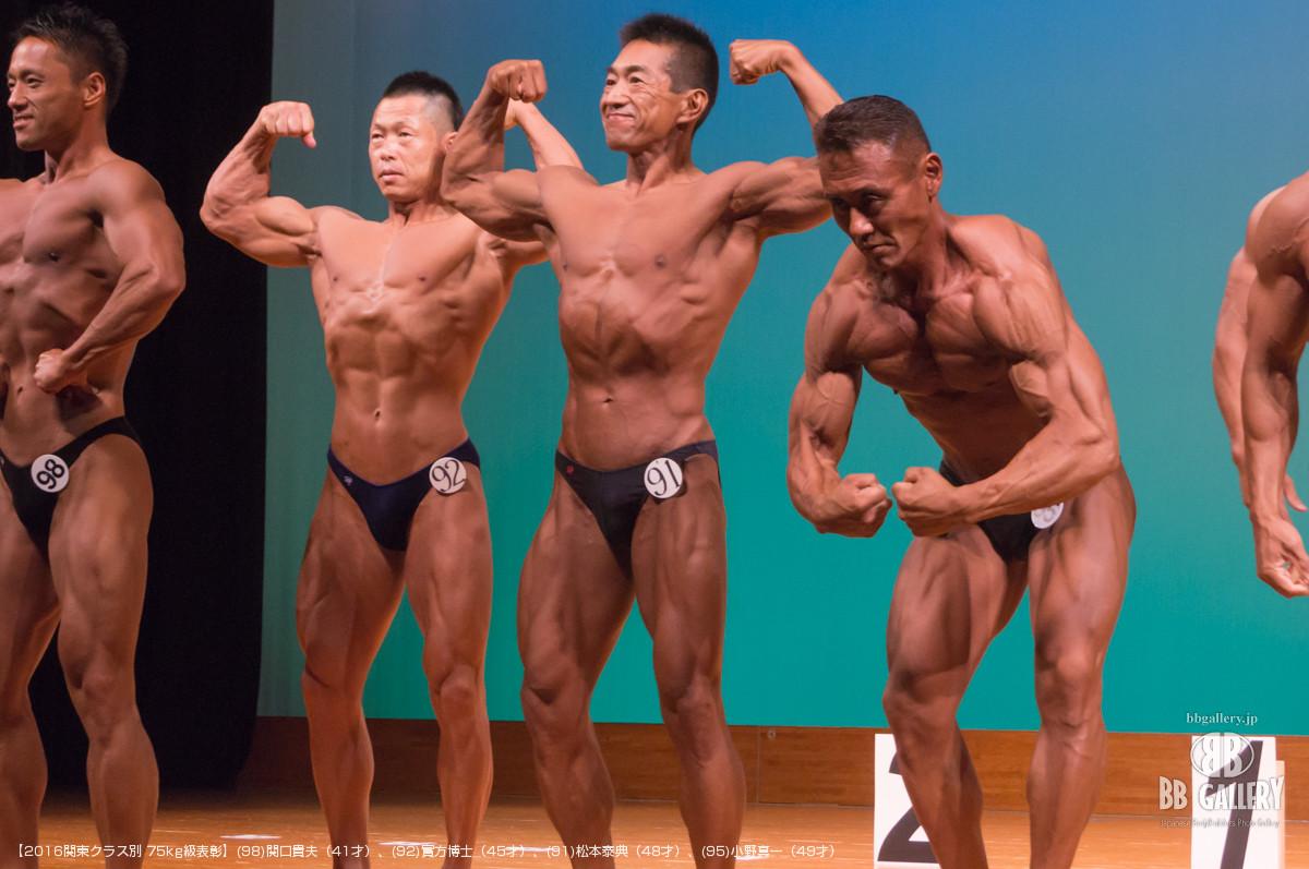 【2016関東クラス別 75kg級表彰】(98)関口貴夫(41才)、(92)實方博士(45才)、(91)松本泰典(48才)、(95)小野真一(49才)