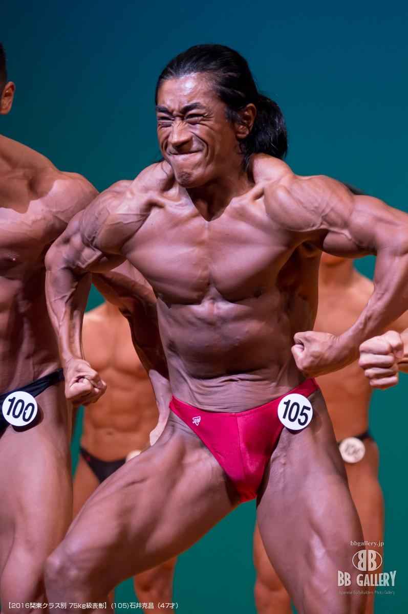 【2016関東クラス別 75kg級表彰】(105)石井克昌(47才)