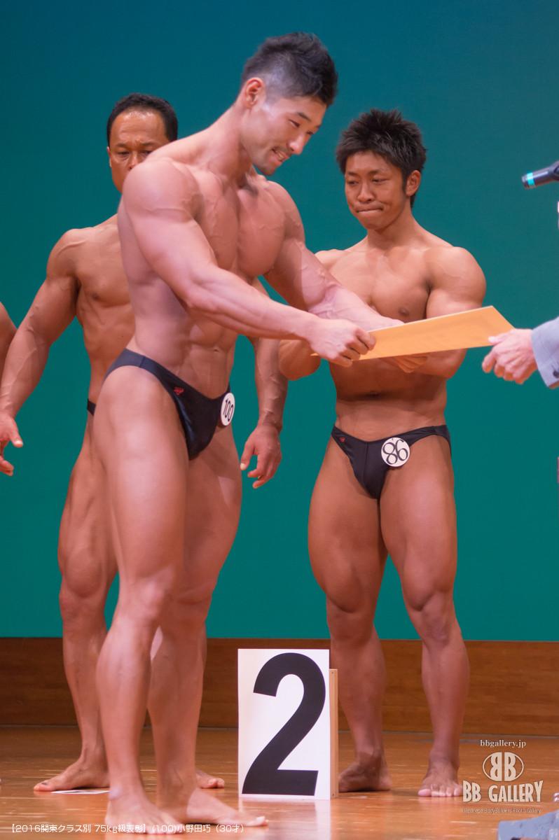 【2016関東クラス別 75kg級表彰】(100)小野田巧(30才)