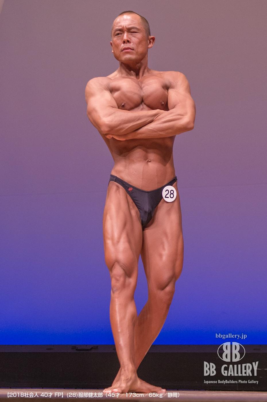 【2018社会人 40才 FP】(28)服部健太郎(45才/173cm/65kg/静岡)