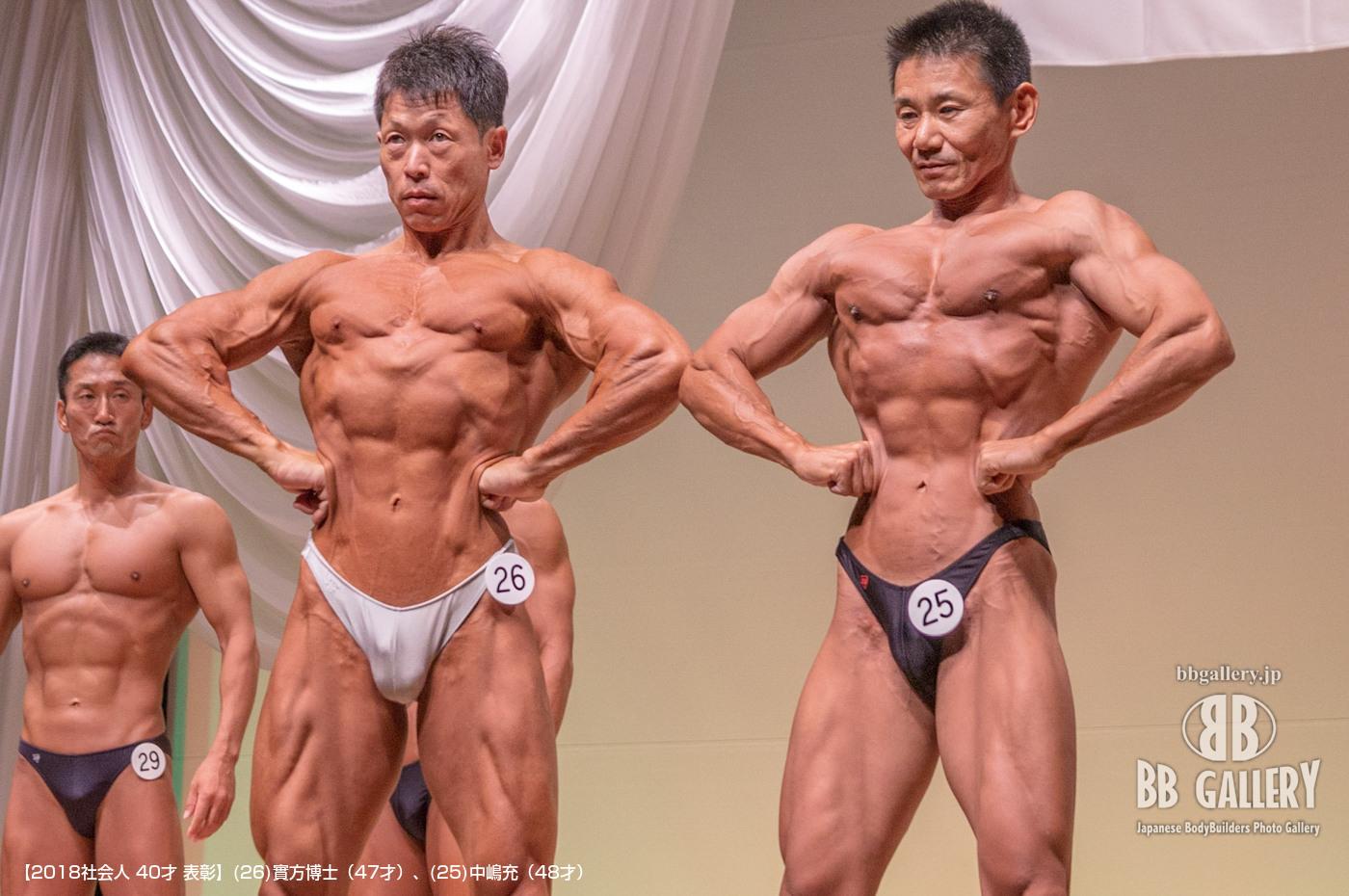 【2018社会人 40才 表彰】(26)實方博士(47才)、(25)中嶋充(48才)