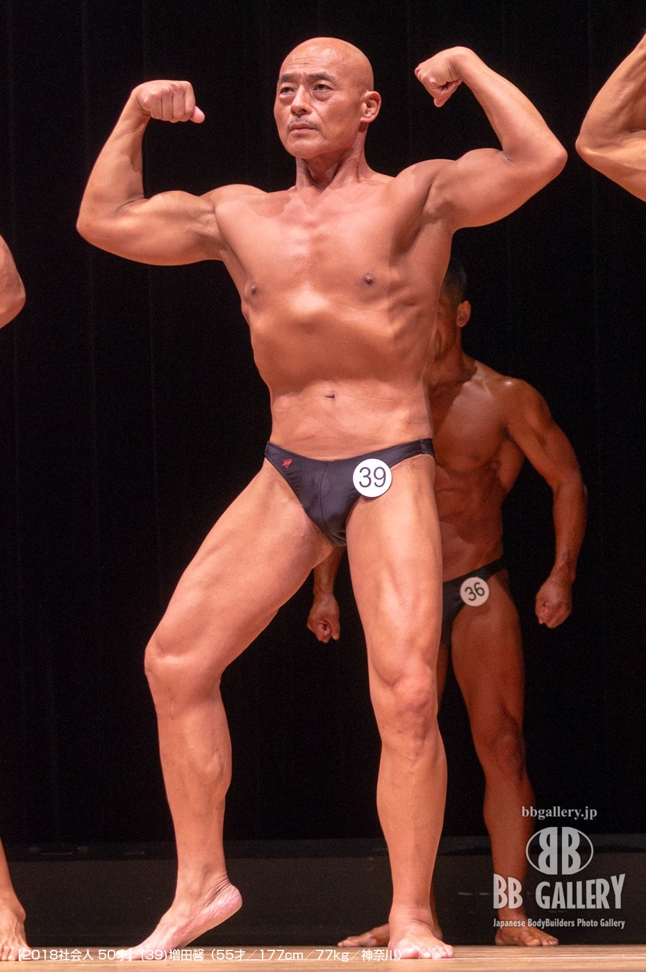 【2018社会人 50才】(39)増田馨(55才/177cm/77kg/神奈川)
