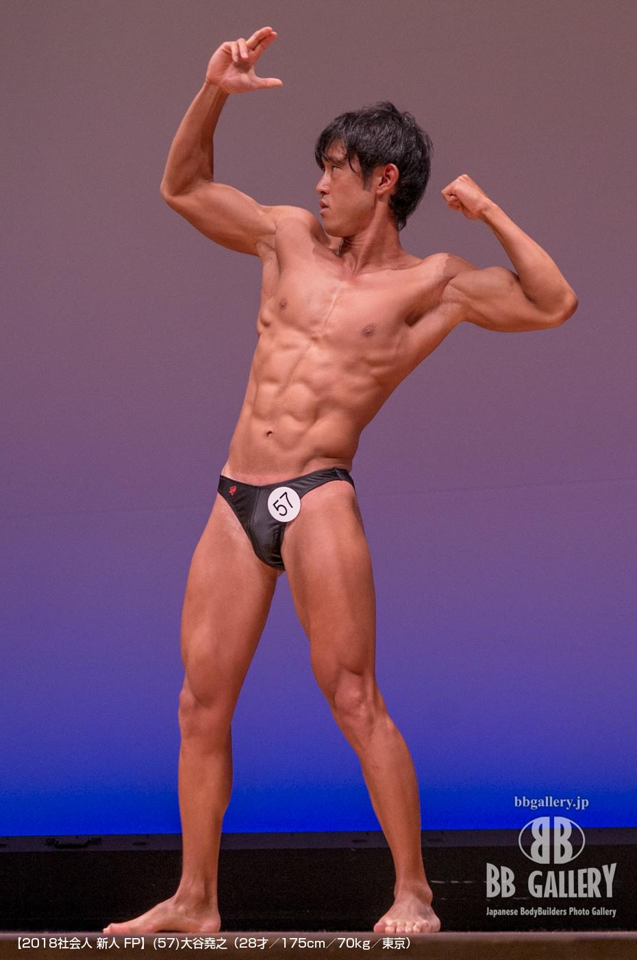 【2018社会人 新人 FP】(57)大谷堯之(28才/175cm/70kg/東京)