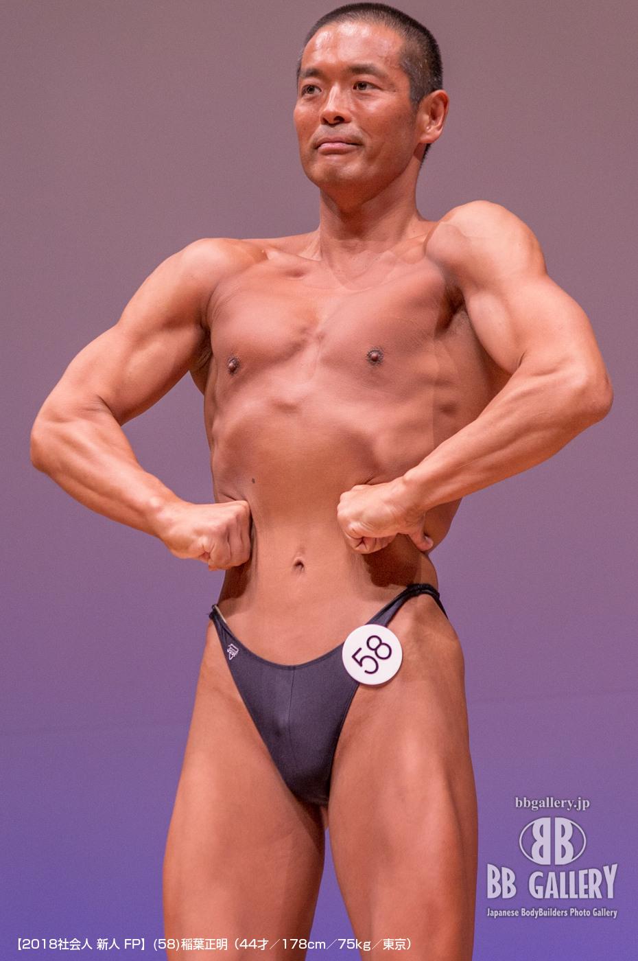 【2018社会人 新人 FP】(58)稲葉正明(44才/178cm/75kg/東京)