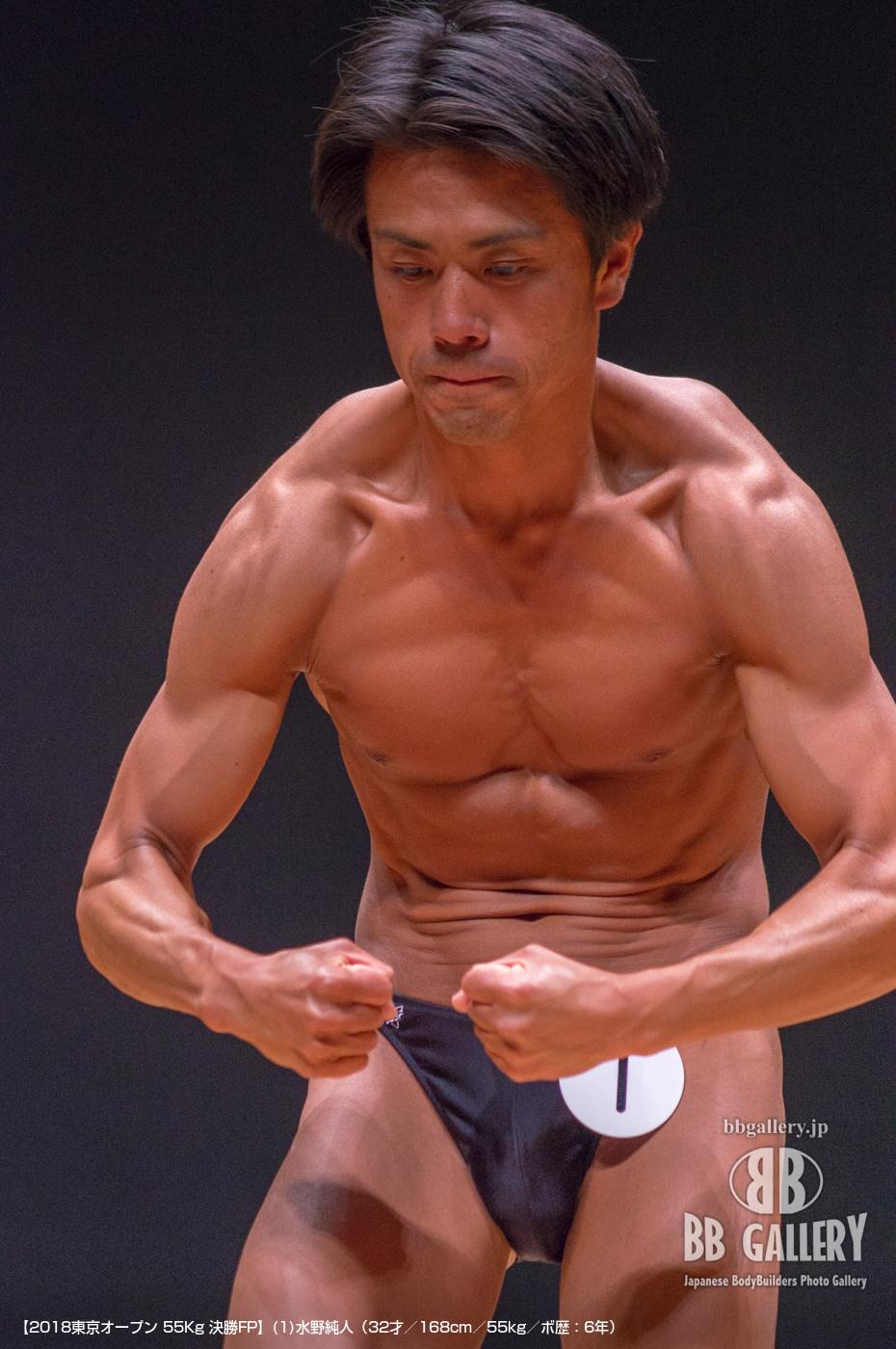 【2018東京オープン 55Kg 決勝FP】(1)水野純人(32才/168cm/55kg/ボ歴:6年)