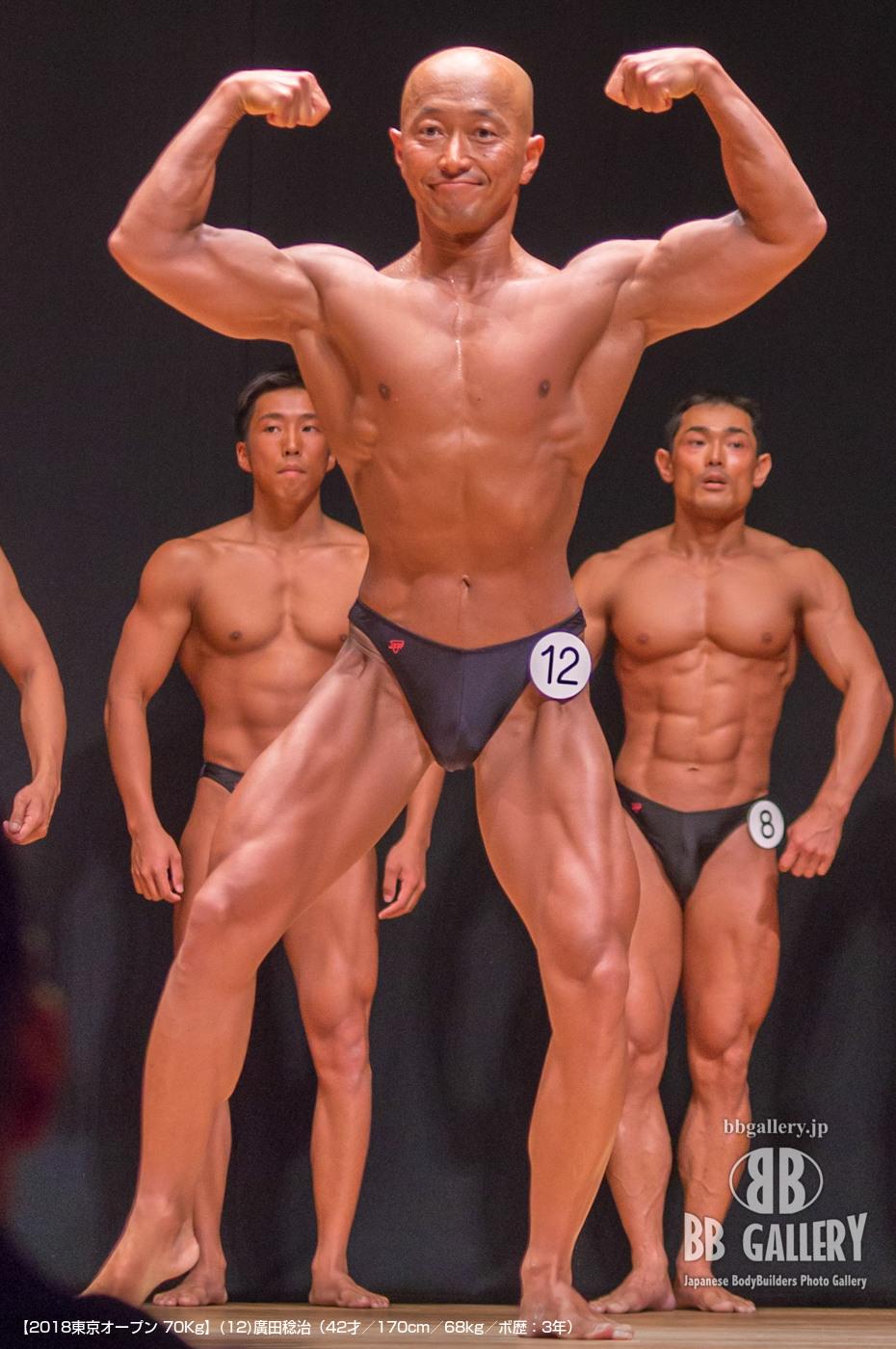 【2018東京オープン 70Kg】(12)廣田稔治(42才/170cm/68kg/ボ歴:3年)