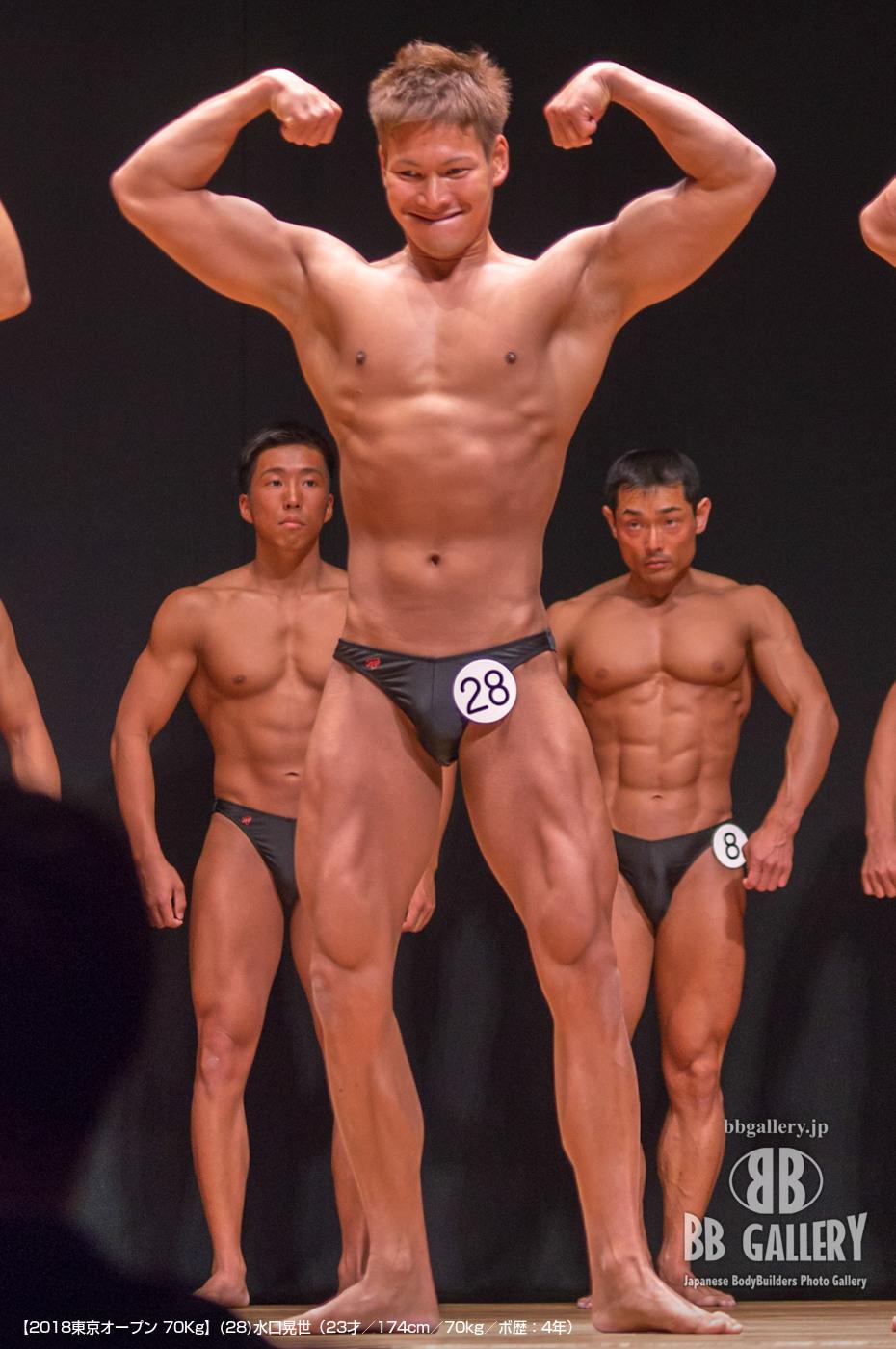 【2018東京オープン 70Kg】(28)水口晃世(23才/174cm/70kg/ボ歴:4年)
