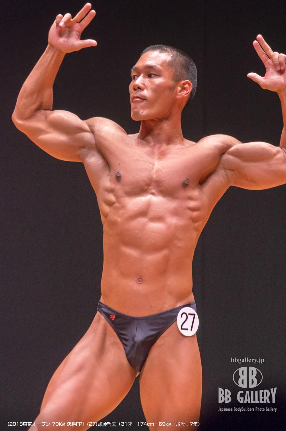 【2018東京オープン 70Kg 決勝FP】(27)加藤哲夫(31才/174cm/69kg/ボ歴:7年)