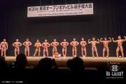 【2018東京オープン 70Kg 表彰】