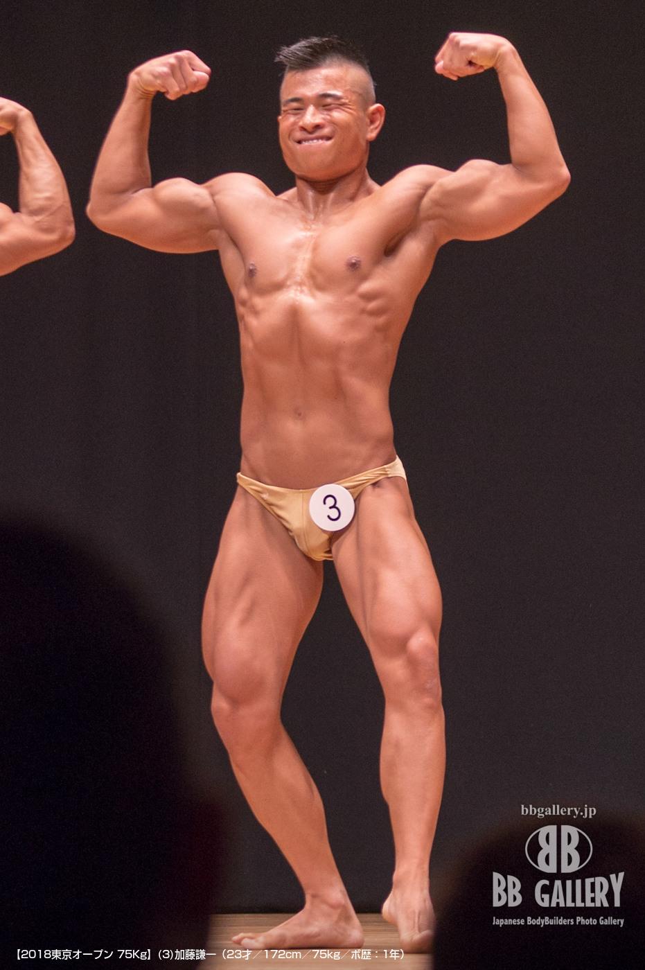 【2018東京オープン 75Kg】(3)加藤謙一(23才/172cm/75kg/ボ歴:1年)