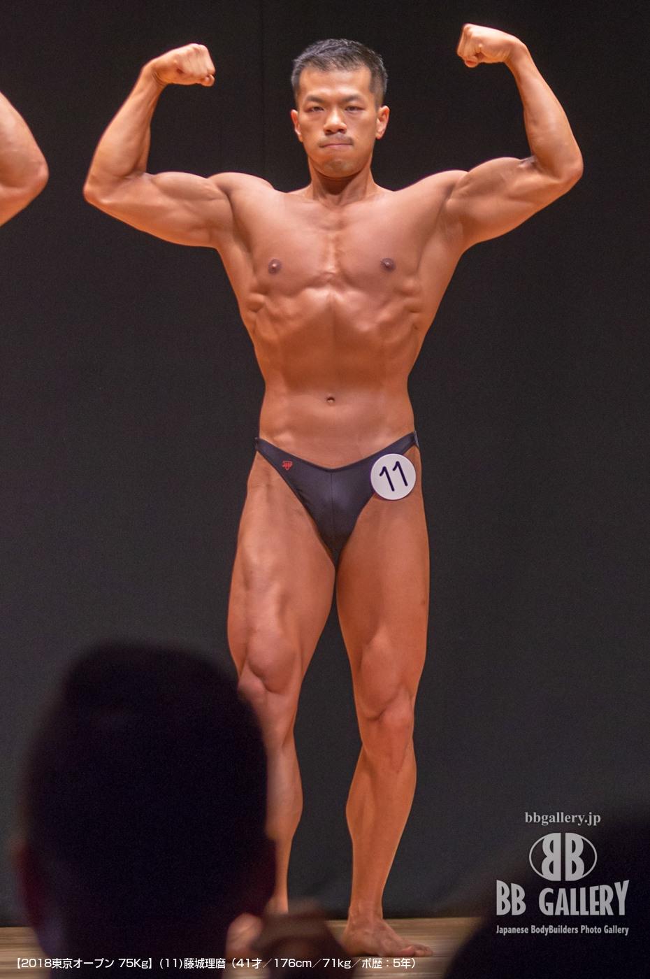 【2018東京オープン 75Kg】(11)藤城理麿(41才/176cm/71kg/ボ歴:5年)