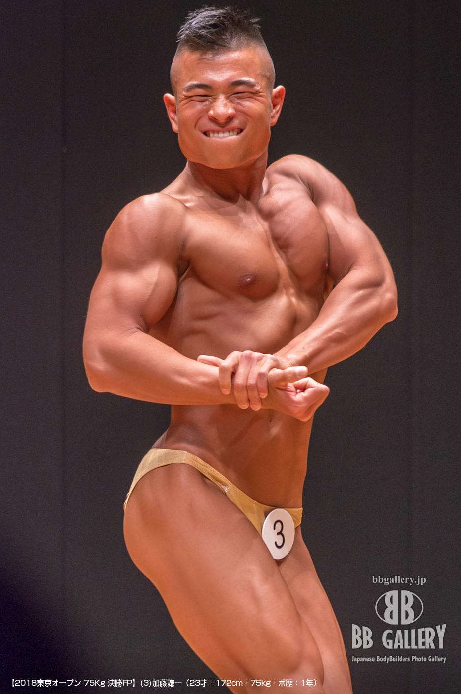 【2018東京オープン 75Kg 決勝FP】(3)加藤謙一(23才/172cm/75kg/ボ歴:1年)