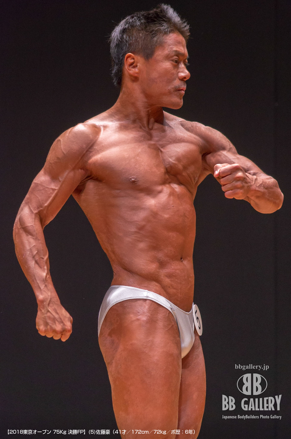 【2018東京オープン 75Kg 決勝FP】(5)佐藤豪(41才/172cm/72kg/ボ歴:6年)