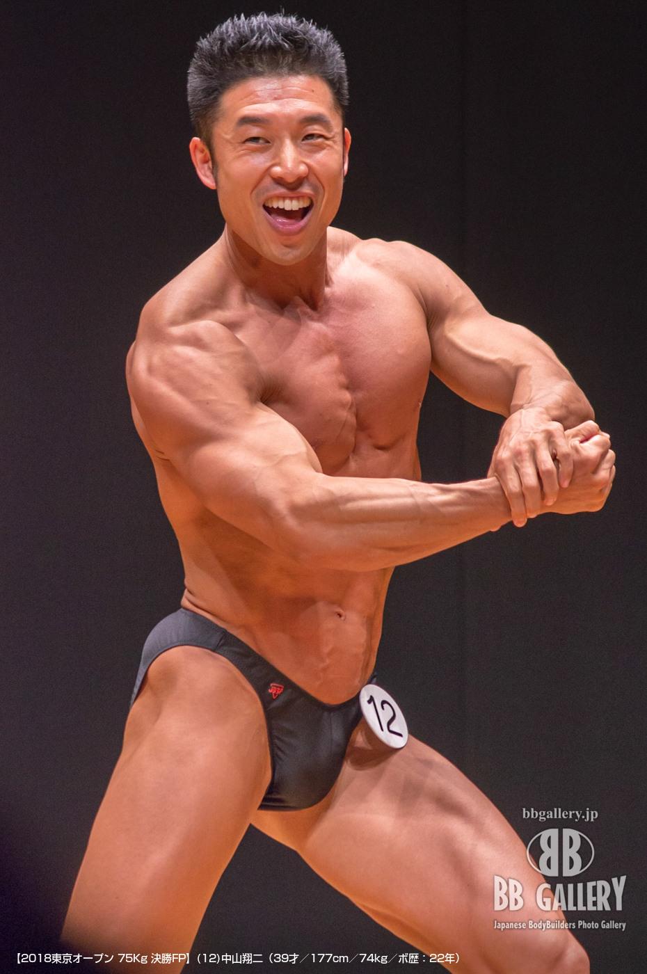 【2018東京オープン 75Kg 決勝FP】(12)中山翔二(39才/177cm/74kg/ボ歴:22年)
