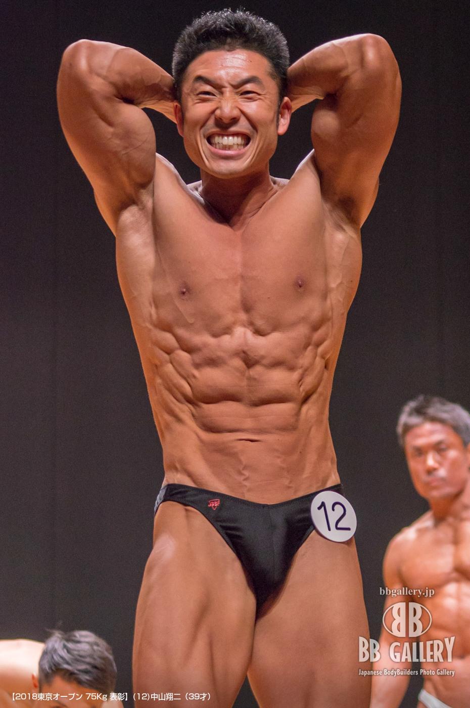 【2018東京オープン 75Kg 表彰】(12)中山翔二(39才)