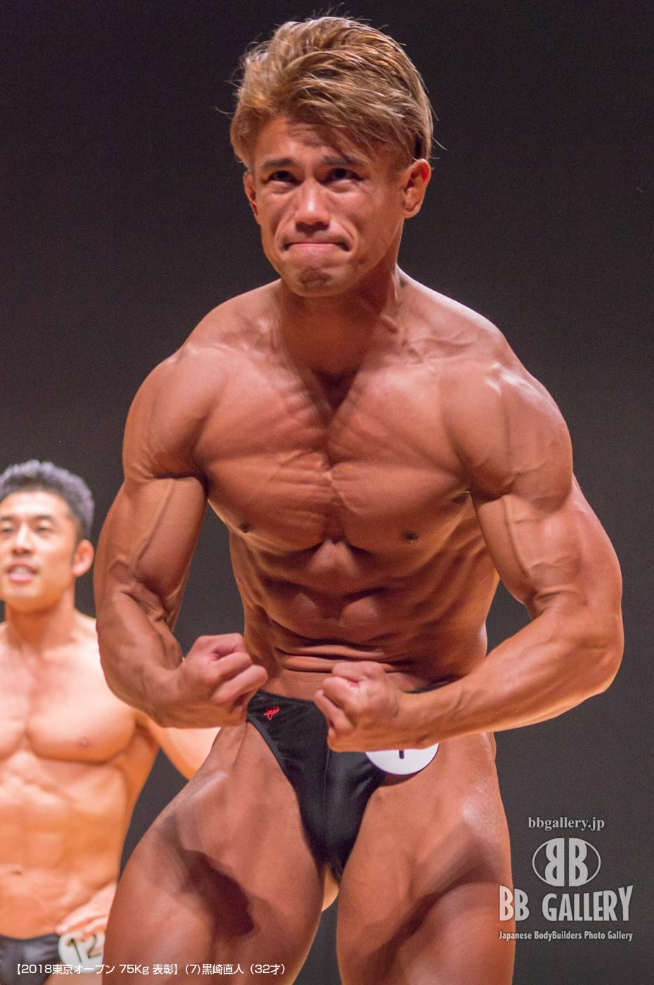 【2018東京オープン 75Kg 表彰】(7)黒崎直人(32才)