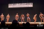 【2018東京オープン 75Kg 表彰】