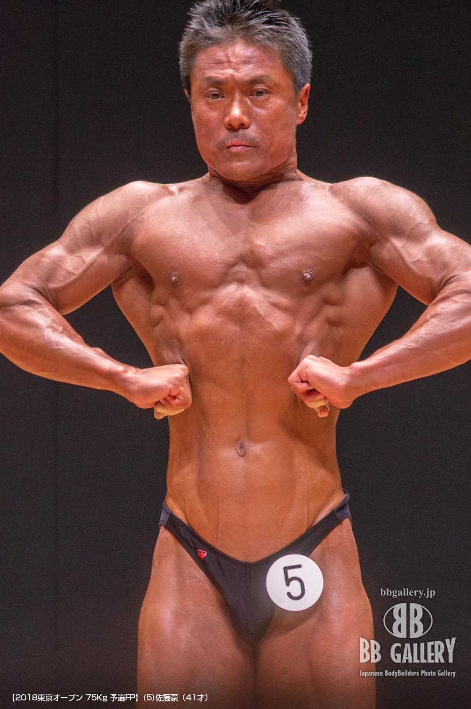 【2018東京オープン 75Kg 予選FP】(5)佐藤豪(41才)