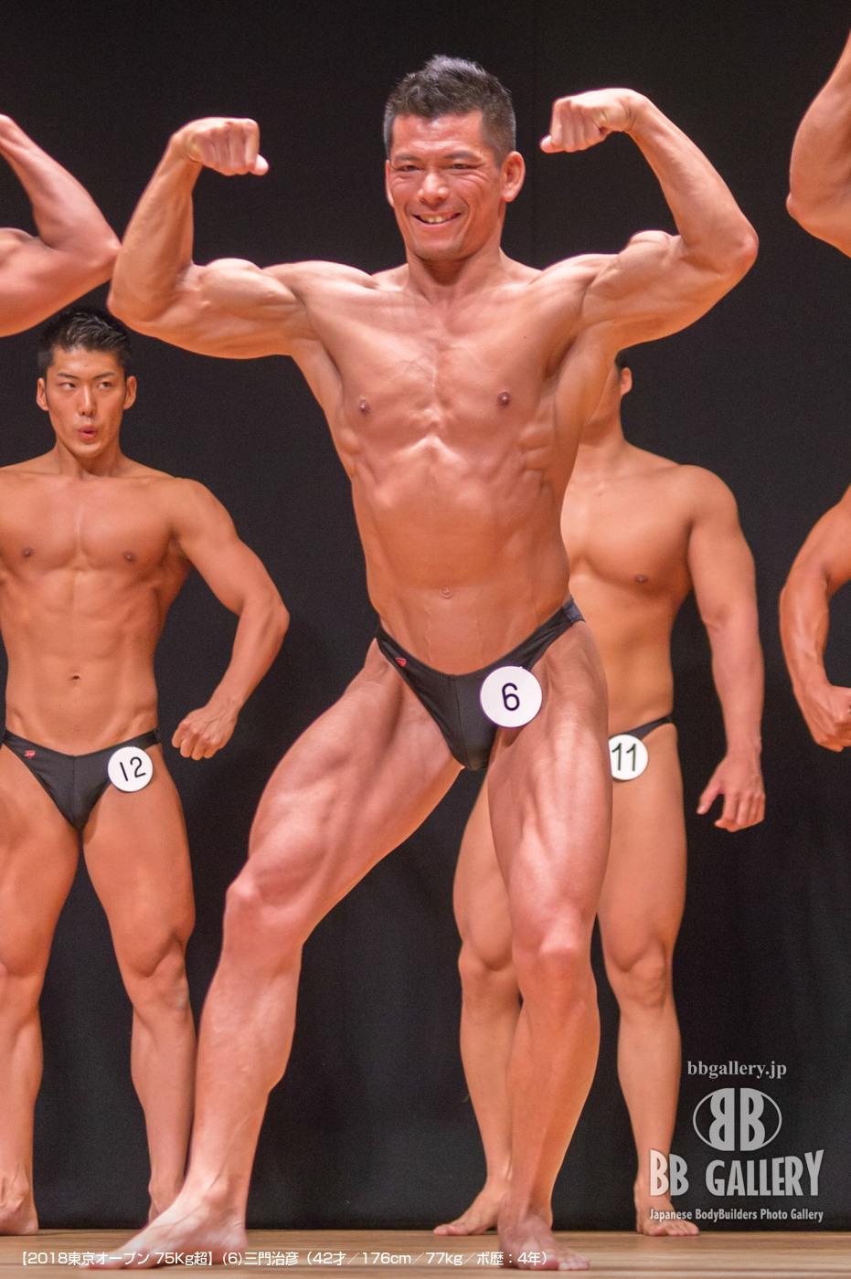 【2018東京オープン 75Kg超】(6)三門治彦(42才/176cm/77kg/ボ歴:4年)