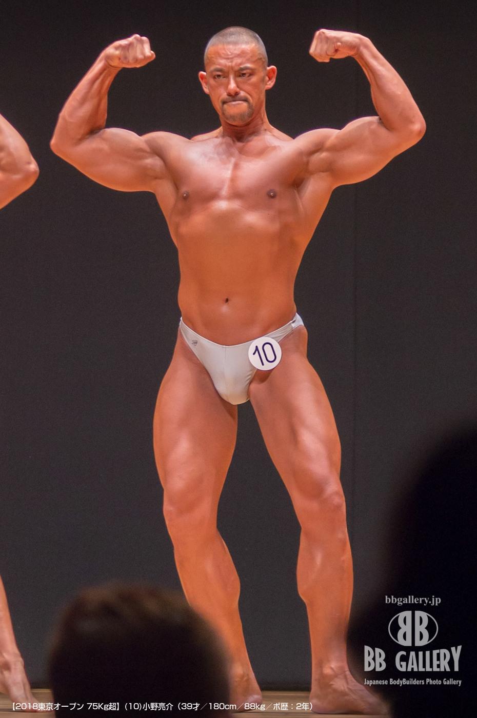 【2018東京オープン 75Kg超】(10)小野亮介(39才/180cm/88kg/ボ歴:2年)