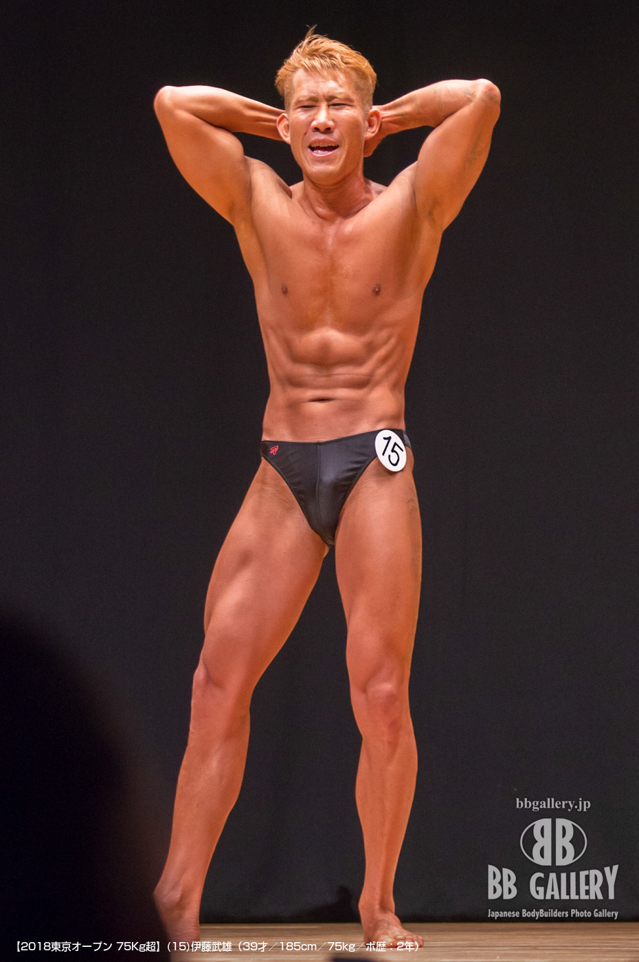 【2018東京オープン 75Kg超】(15)伊藤武雄(39才/185cm/75kg/ボ歴:2年)