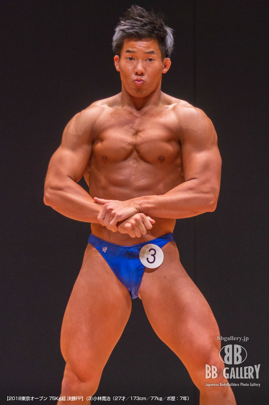 【2018東京オープン 75Kg超 決勝FP】(3)小林寛治(27才/173cm/77kg/ボ歴:7年)