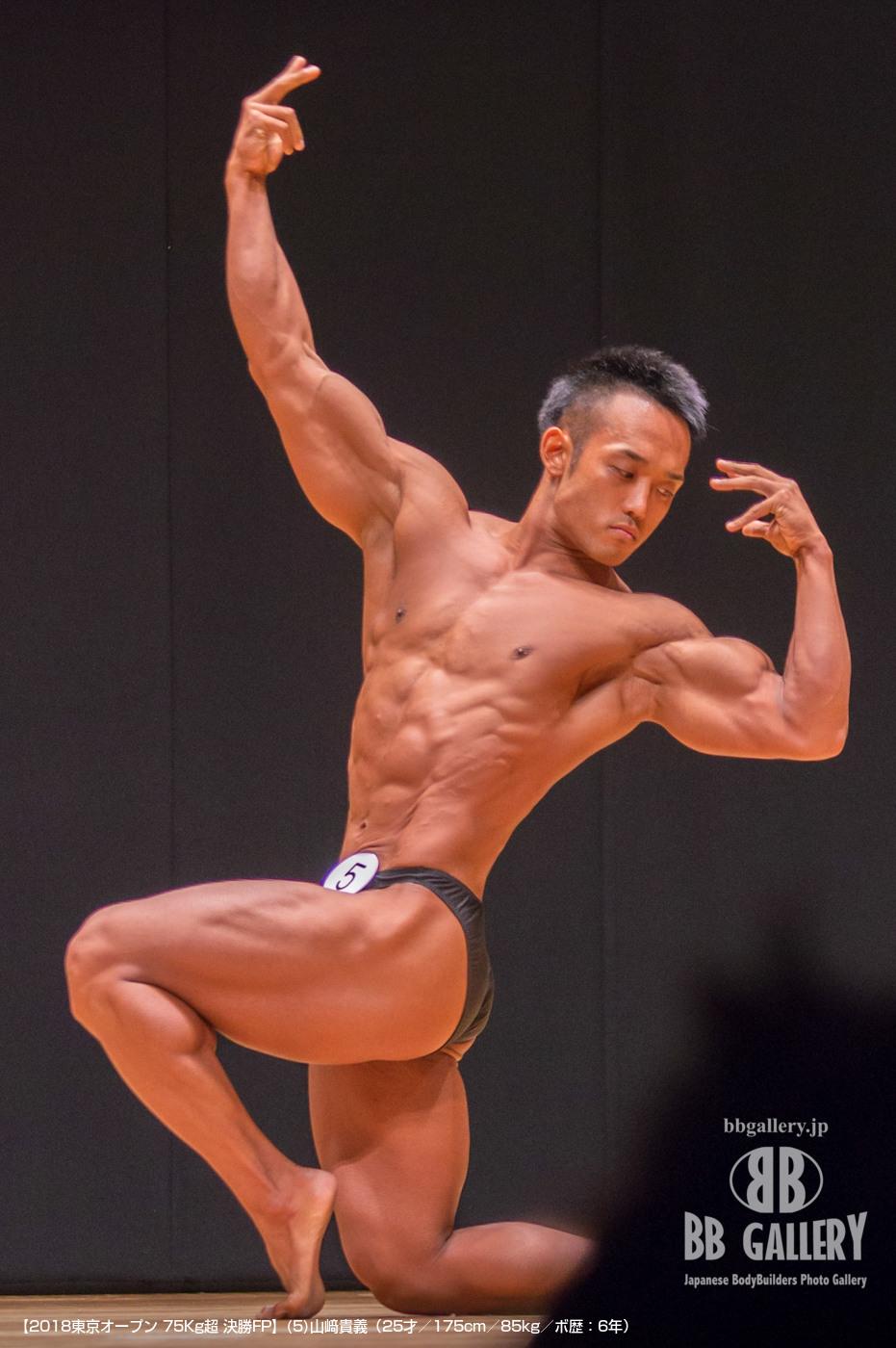 【2018東京オープン 75Kg超 決勝FP】(5)山﨑貴義(25才/175cm/85kg/ボ歴:6年)