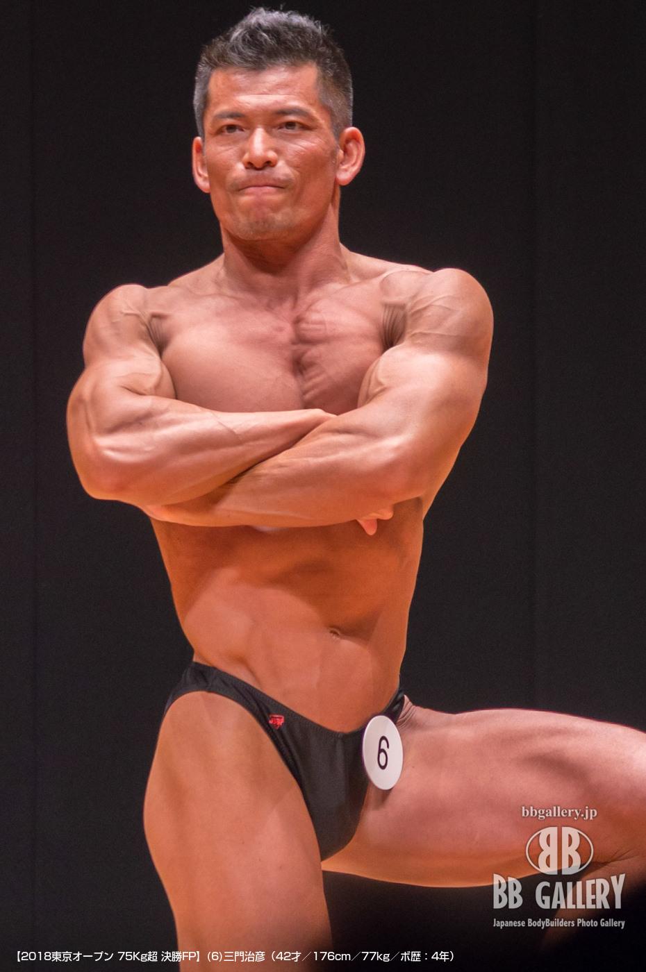 【2018東京オープン 75Kg超 決勝FP】(6)三門治彦(42才/176cm/77kg/ボ歴:4年)