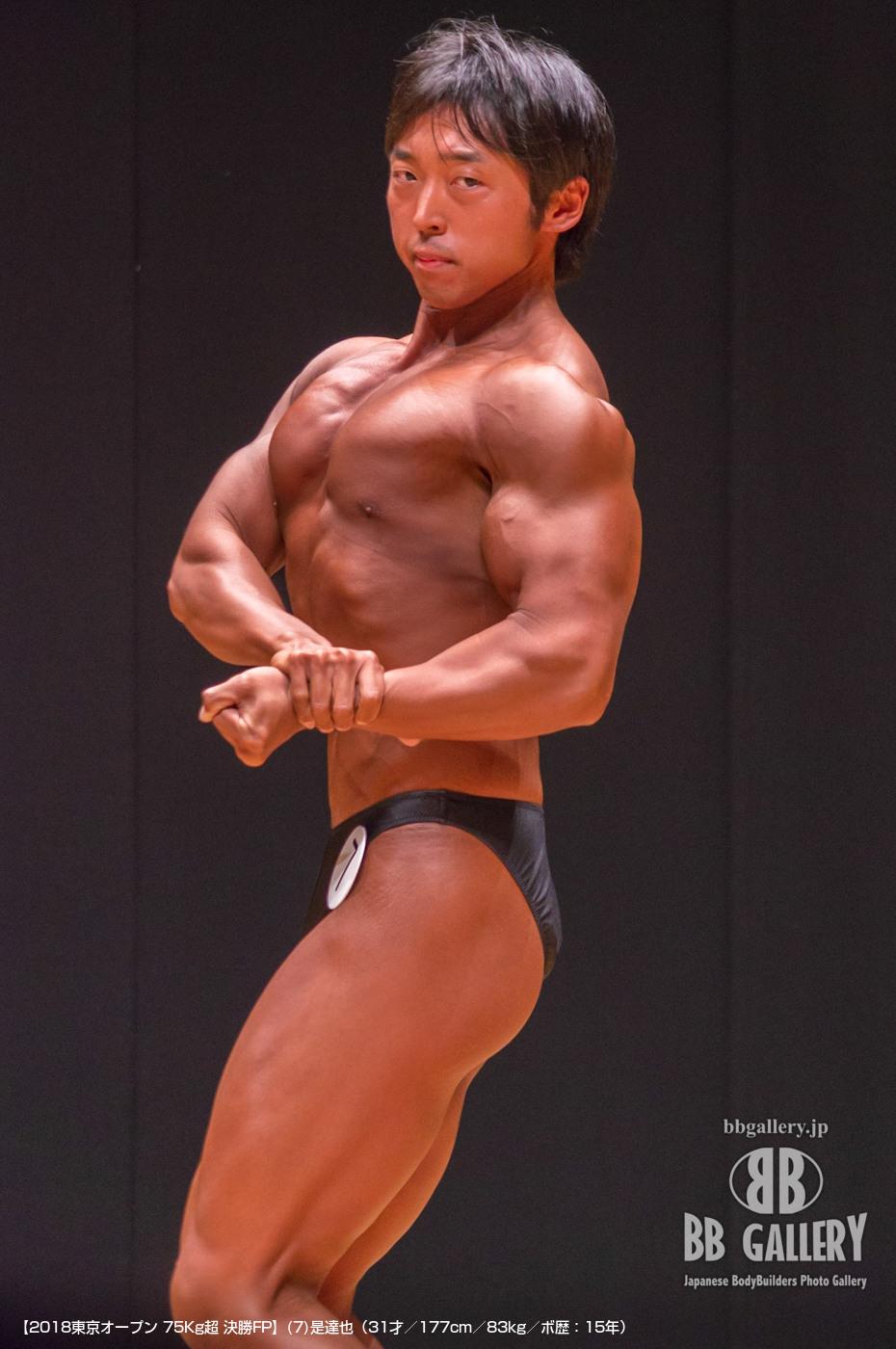 【2018東京オープン 75Kg超 決勝FP】(7)是達也(31才/177cm/83kg/ボ歴:15年)