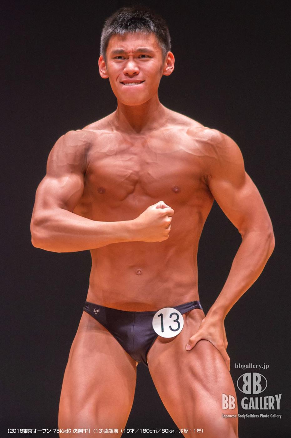 【2018東京オープン 75Kg超 決勝FP】(13)盧銀海(19才/180cm/80kg/ボ歴:1年)