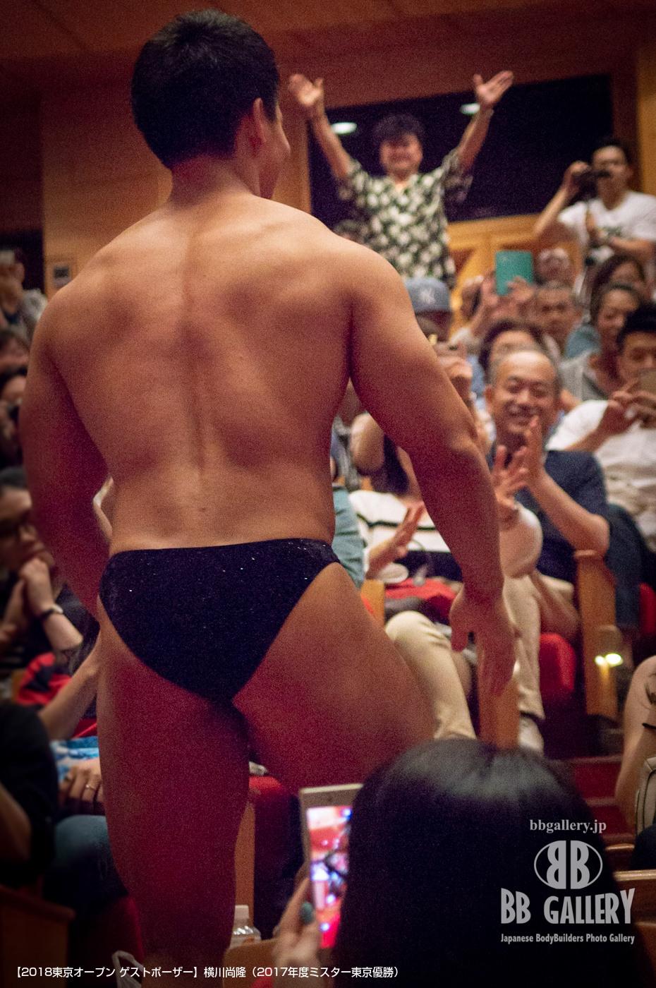 【2018東京オープン ゲストポーザー】横川尚隆(2017年度ミスター東京優勝)