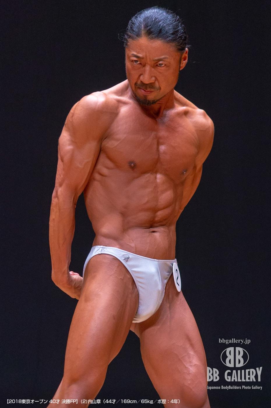 【2018東京オープン 40才 決勝FP】(2)内山章(44才/169cm/65kg/ボ歴:4年)