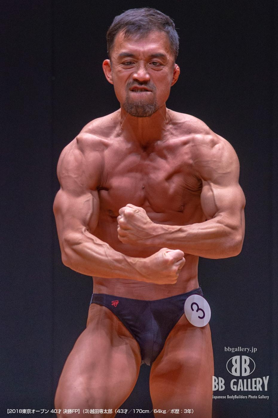 【2018東京オープン 40才 決勝FP】(3)越田専太郎(43才/170cm/64kg/ボ歴:3年)
