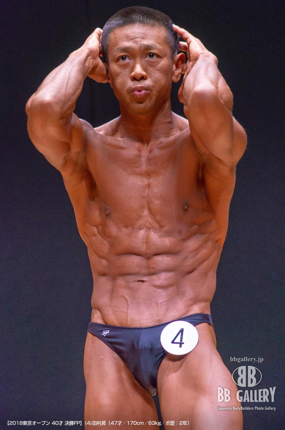 【2018東京オープン 40才 決勝FP】(4)田村昇(47才/170cm/63kg/ボ歴:2年)