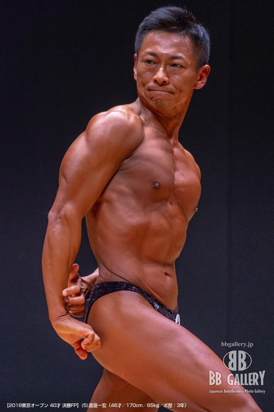 【2018東京オープン 40才 決勝FP】(5)渡邉一宏(46才/170cm/65kg/ボ歴:3年)