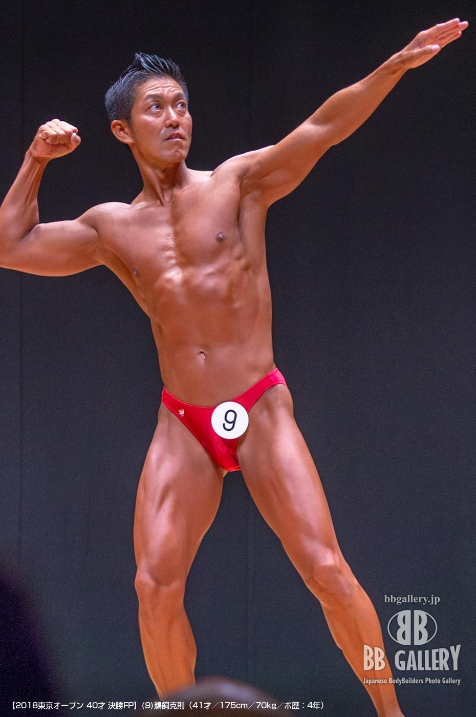 【2018東京オープン 40才 決勝FP】(9)鵜飼克則(41才/175cm/70kg/ボ歴:4年)