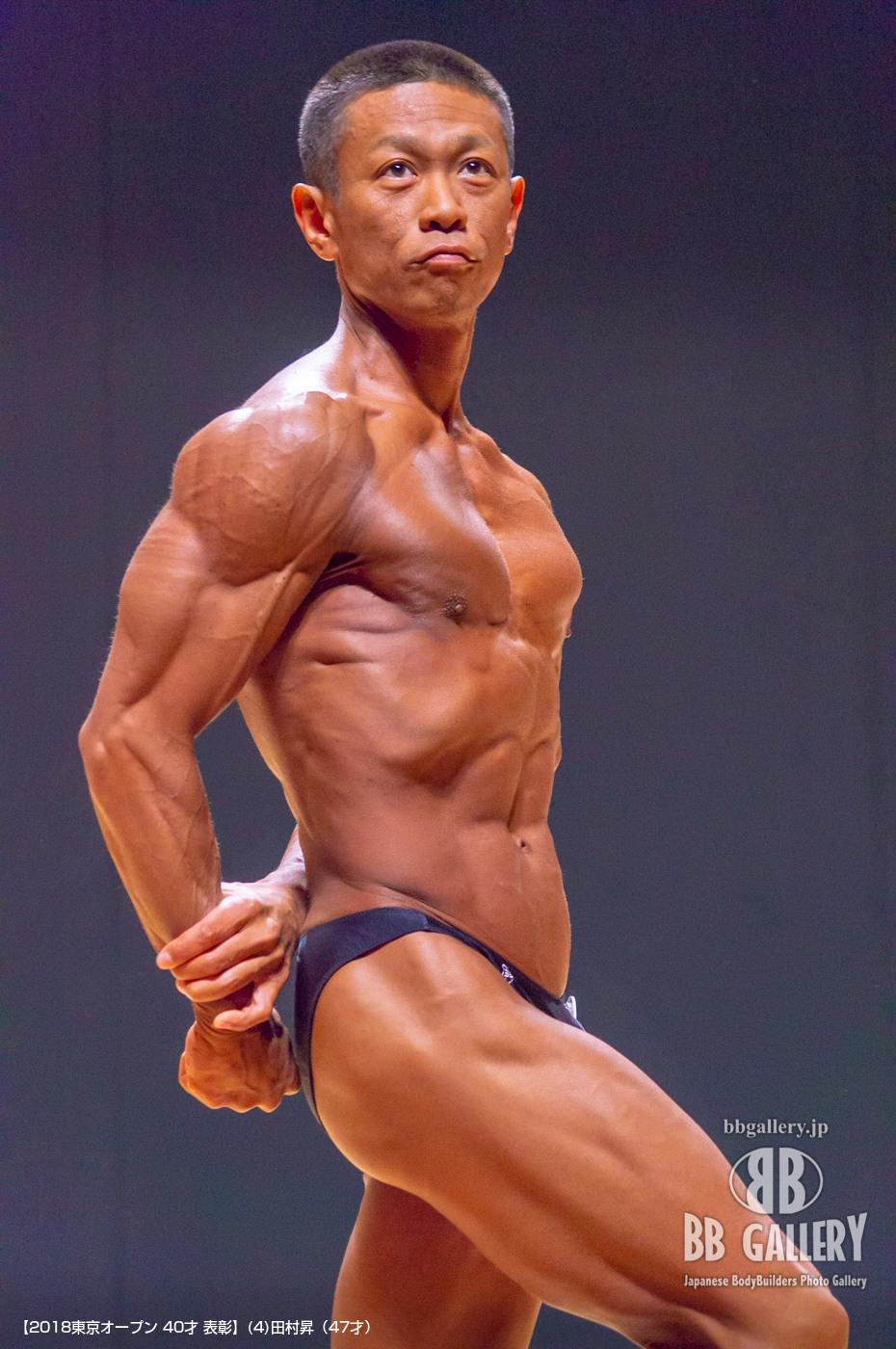 【2018東京オープン 40才 表彰】(4)田村昇(47才)