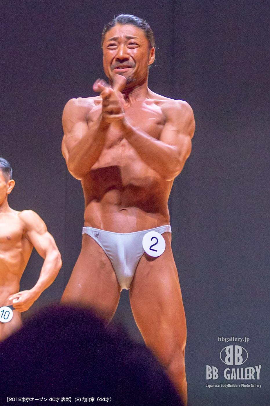 【2018東京オープン 40才 表彰】(2)内山章(44才)