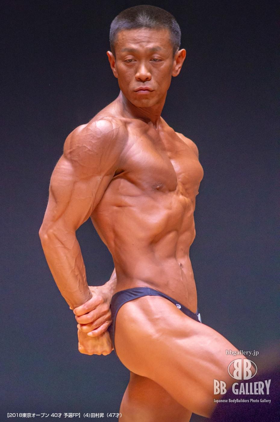 【2018東京オープン 40才 予選FP】(4)田村昇(47才)