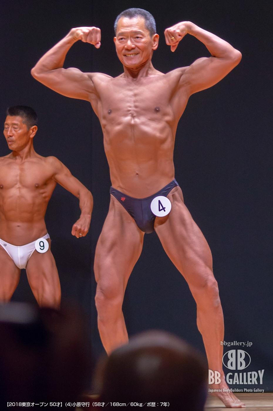 【2018東京オープン 50才】(4)小原守行(58才/168cm/60kg/ボ歴:7年)