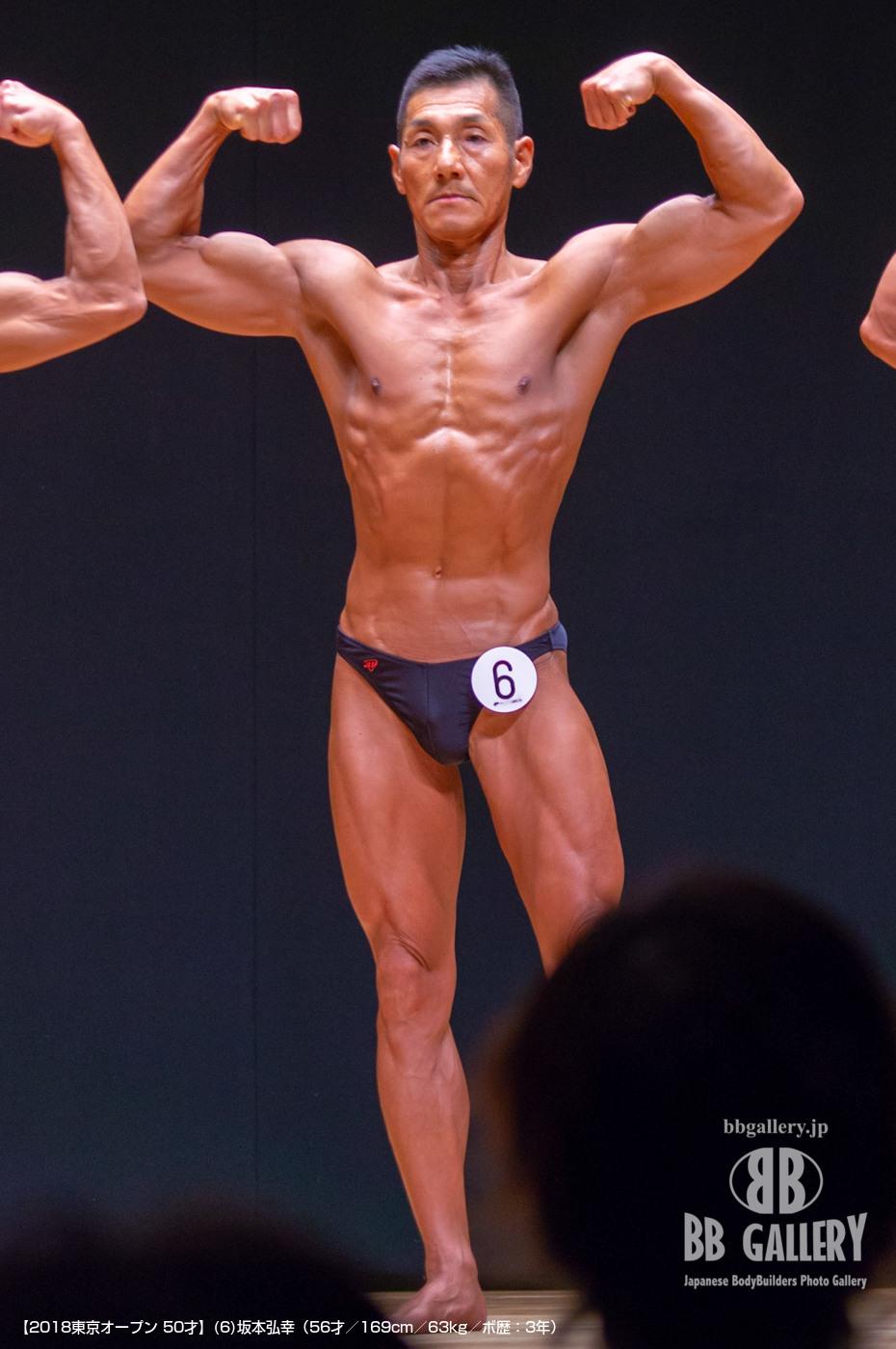 【2018東京オープン 50才】(6)坂本弘幸(56才/169cm/63kg/ボ歴:3年)