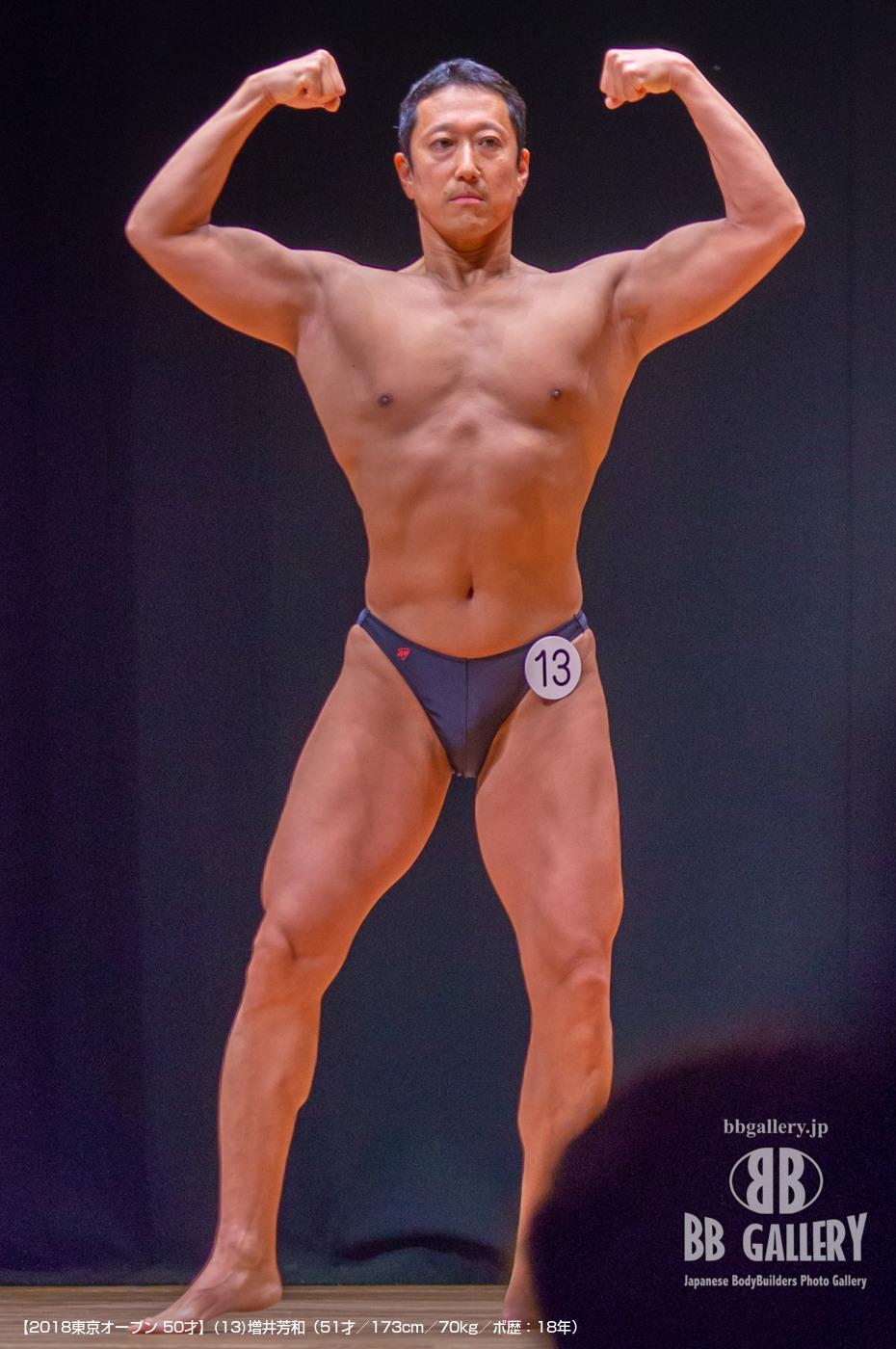 【2018東京オープン 50才】(13)増井芳和(51才/173cm/70kg/ボ歴:18年)