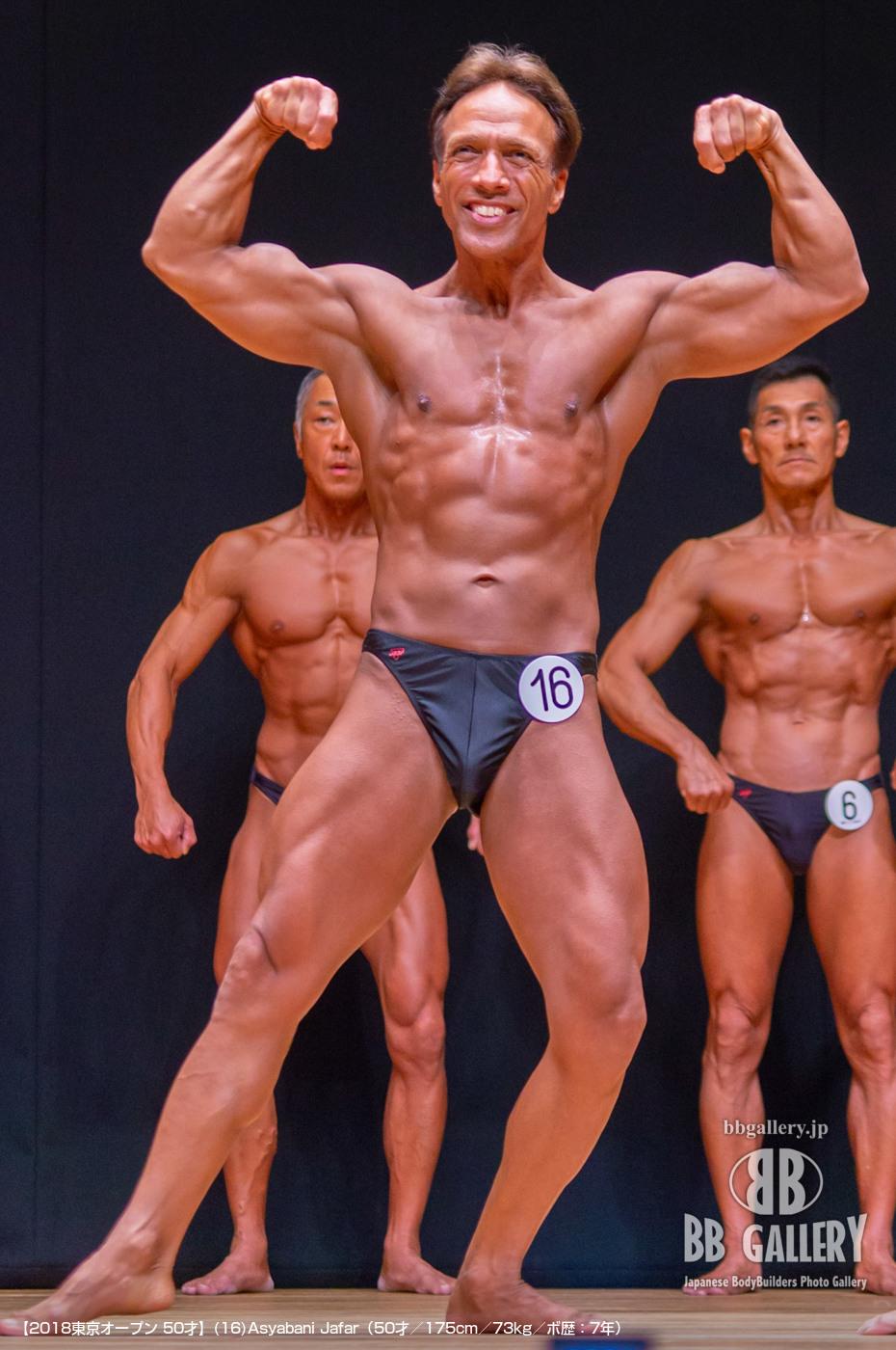 【2018東京オープン 50才】(16)Asyabani Jafar(50才/175cm/73kg/ボ歴:7年)