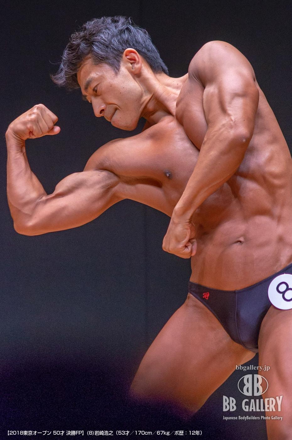 【2018東京オープン 50才 決勝FP】(8)岩崎浩之(53才/170cm/67kg/ボ歴:12年)