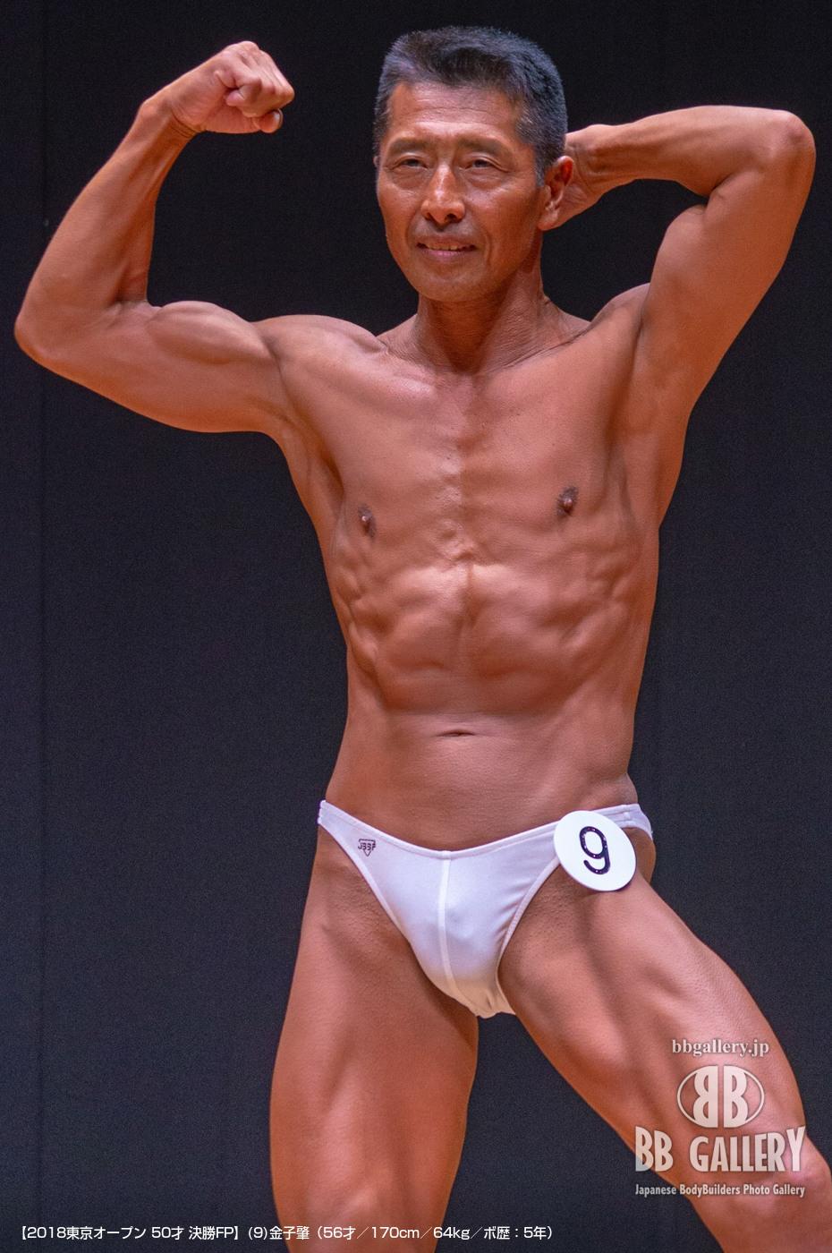 【2018東京オープン 50才 決勝FP】(9)金子肇(56才/170cm/64kg/ボ歴:5年)