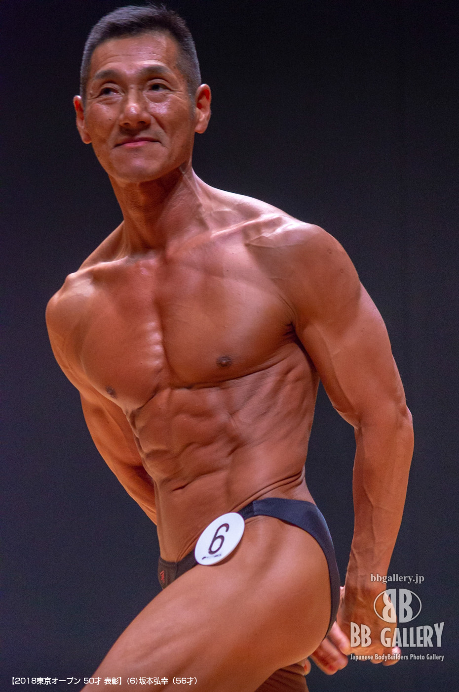 【2018東京オープン 50才 表彰】(6)坂本弘幸(56才)